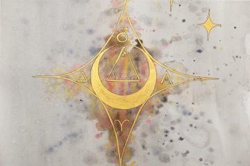 Sun Aries Moon Sagittarius mandala AnteAr