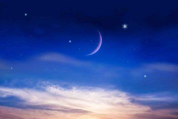 Luna Nov Rak 10. júl 2021 AnteAr